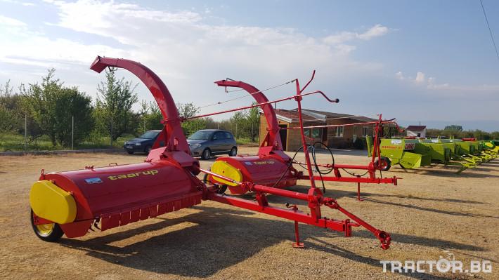 Други TAARUP 0 - Трактор БГ