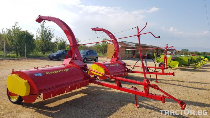 Други TAARUP 1 - Трактор БГ