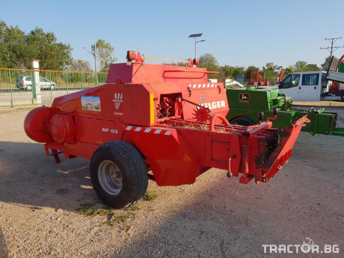 Сламопреси Welger AP63 7 - Трактор БГ