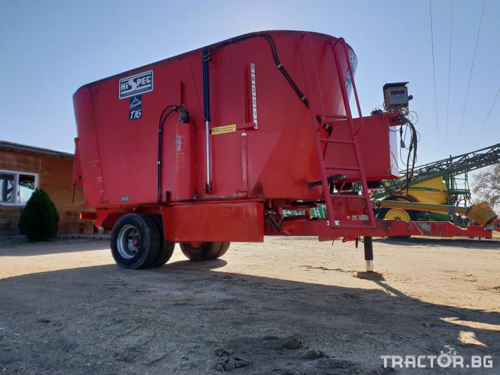 Други Миксер HISPEC T16 0 - Трактор БГ